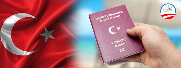رفع ممنوع الورودی ترکیه