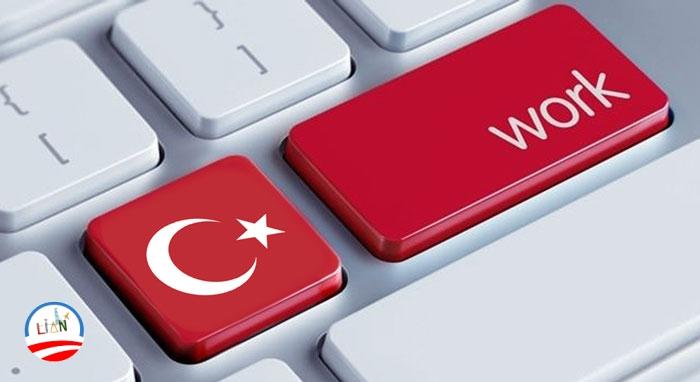 مهاجرت به ترکیه از طریق کار